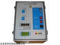 MHY-13057 自动抗干扰介损测试仪