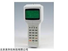 MHY-24992 手持式數字信號場強儀