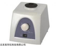 MHY-01313 小型漩渦振蕩器
