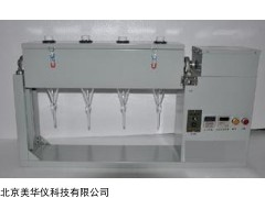 MHY-25345 分液漏斗振蕩萃取器