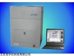 MHY-23896 雙波長薄層色譜掃描儀