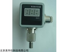 MHY-15178 数显振动变送器