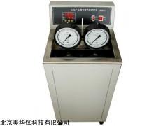MHY-21218 石油产品饱和蒸汽压测定仪