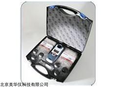 MHY-26389 余氯測量計