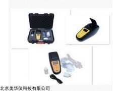 MHY-27590 水质综合检测仪