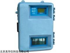 MHY-23252 余(總)氯分析儀
