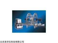 MHY-24077 光磁共振系統