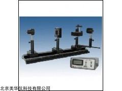 MHY-22996  固體介質折射率測定儀