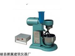 JJ-5国标水泥胶砂搅拌机