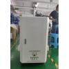 OSEN-OU 城市化粪池硫化氢氨气臭气扩散浓度监测系统在线监控