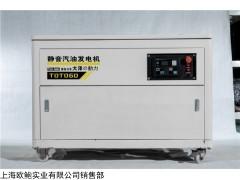 TOTO60 60千瓦静音汽油发电机