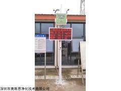 工地扬尘监测设备为东莞智慧工地提供事实污染监测数据