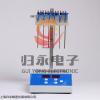 歸永GY-GSDCY全自動水質硫化物氮吹裝置24位