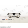 Tobii Glasses3可穿戴式眼動儀