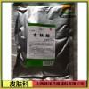 有質檢單 藥用級輔料水楊酸現貨供應