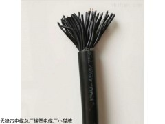 天津KVVRP屏蔽控制软电缆