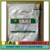 有質檢單 藥用級輔料甜菊素現貨供應