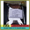 有質檢單 藥用級輔料氧化鎂現貨供應