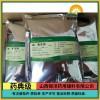 有質檢單 藥用級輔料氧化鋅現貨供應