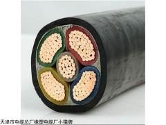 低烟无卤交联电力电缆