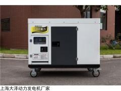 大泽动力 30KW柴油发电机永磁电机