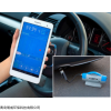AUTO650便携式柴油车尾气分析仪中文显示