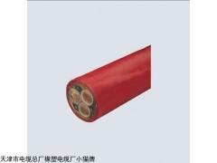 国标YCW橡套电缆