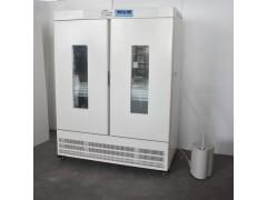 HYM-1000-HS 恒温恒湿箱 拉丝不锈钢内胆恒温培养箱
