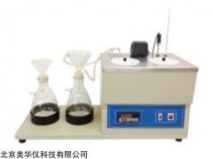 MHY-28174 石油产品和添加剂机械杂质测定仪
