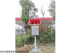 OSEN-6C 河南省汝州市建筑工地扬尘污染实时监控系统生产厂家直销
