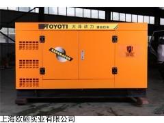 75KW静音柴油发电机