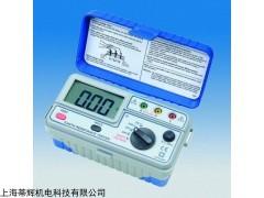 接地电阻测试仪检测仪 Earth Resistance Tester台湾 1120ER接地电阻测试仪检测仪