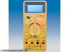 台湾进口APPA三位半数显式万用表APPA25 汽车万用表 multimeter APPA三位半数显式万用表APPA25