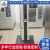 MU3001A 微電腦拉力+伸長率試驗機