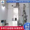 MU3241 電力干式變壓器燃燒性能試驗裝置