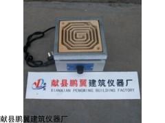 DL-1单联可调温万用电炉
