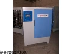 YH-40B恒温恒湿混凝土养护箱