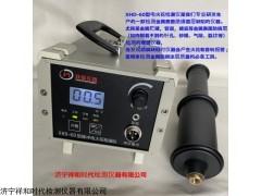 XHD-60 脈沖電火花檢漏儀