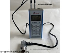 XHC-600D型超声波测厚仪