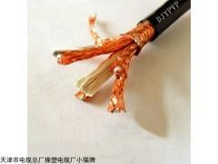 厂家供应铜带屏蔽控制电缆