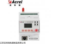 AF-GSM500-4G 安科瑞污染源在线监测平台环保用电专用网关