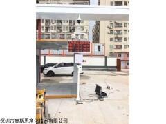 OSEN-6C 城市市政工程施工文明环境质量监测扬尘在线监测系统