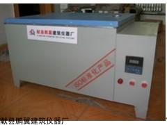 HJ-84智能混凝土加速养护箱