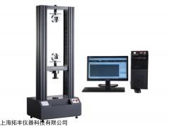 TFW-5S 微机控制电子万能试验机