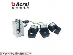 ADW400-D24 1S 泸州市固定污染源用电在线监控模块