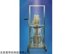 MHY-26684 深水采样器