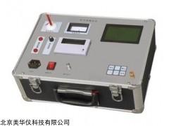 MHY-26568 真空度测试仪