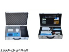 MHY-28739 土壤(肥料)养分速测仪