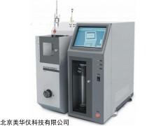 MHY-28761 自动蒸馏测定仪