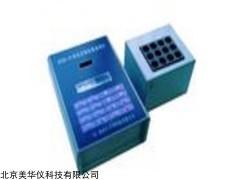 MHY-7498 COD速测仪
